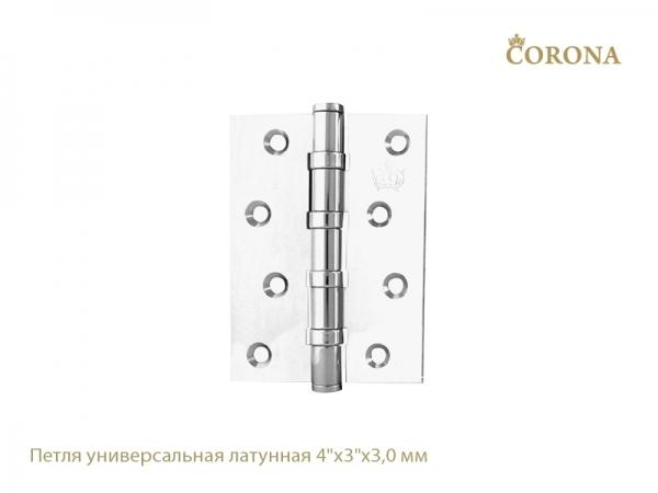 Петля карточная дверная Corona